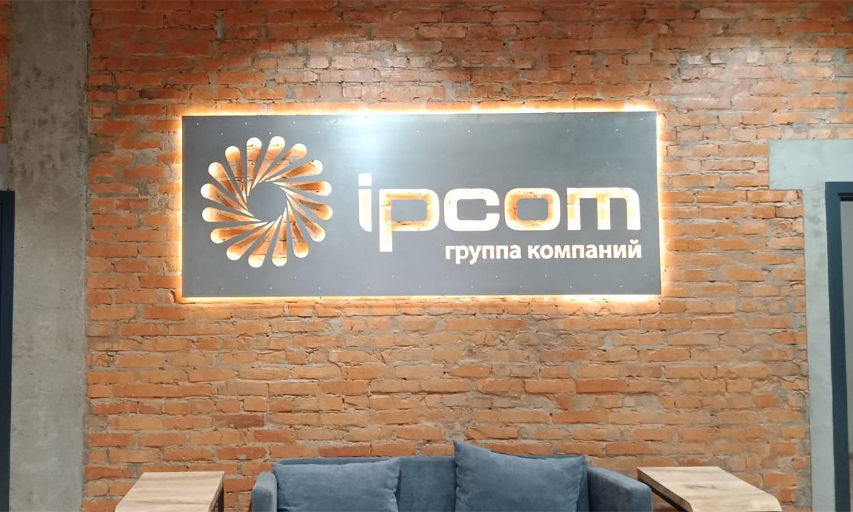 """Интерьерная вывеска """"IPCOM"""""""