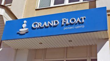 GrandFloat