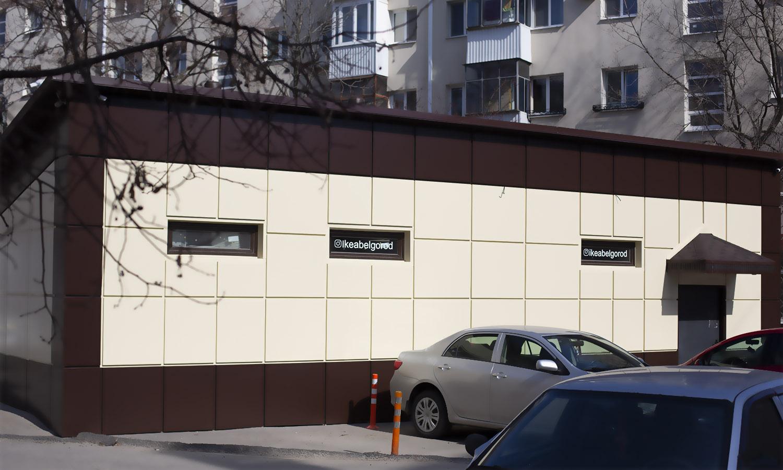 Фасад IKEA