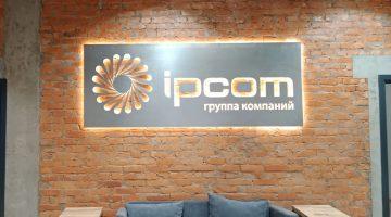IpCom_interior